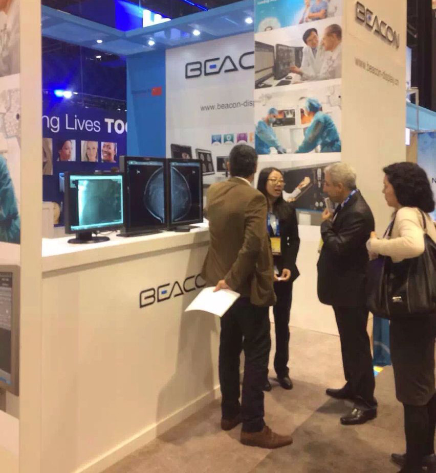 Beacon participate in 2016 RSNA